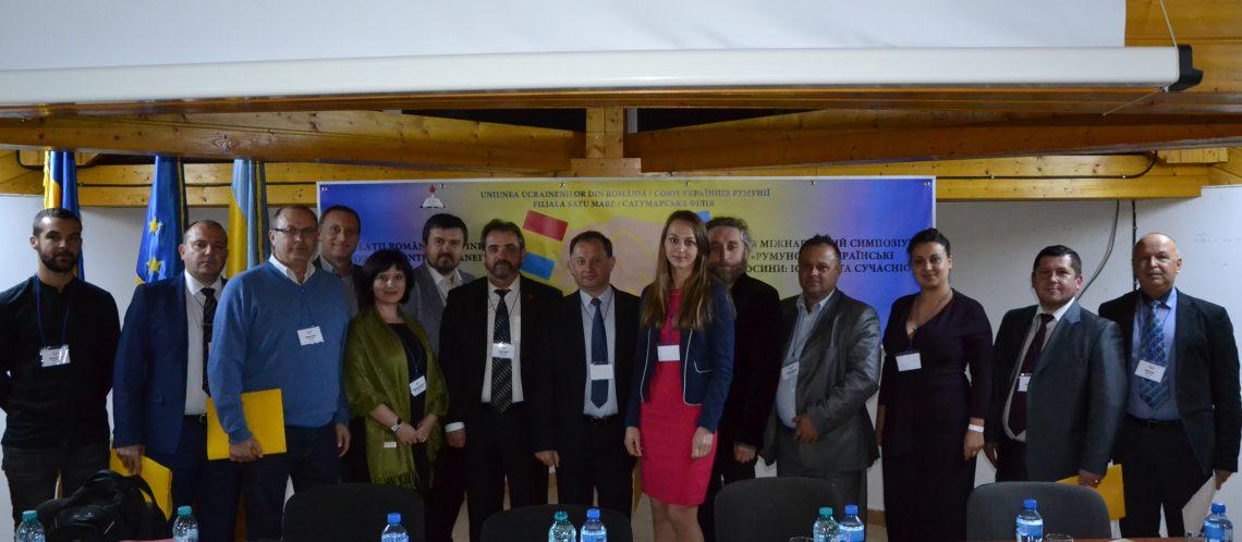 """Prezentácia projektu na XII medzinárodnom sympóziu """"Ukrajinsko-rumunské vzťahy: história a súčasnosť"""" v meste Tasnad (Rumunsko)."""